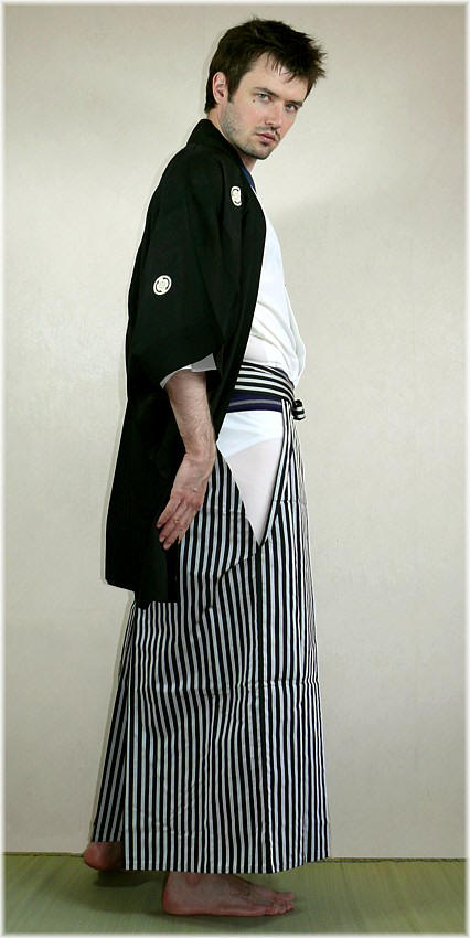 Japanese Man S Traditional Striped Hakama 1950 S Vintage